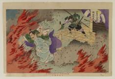 Warlord Oda Nobunaga Leaps into Flames