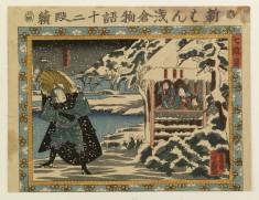 Shin-han Asakura Monogatari juni dan tsuzuki