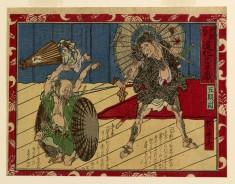 Zashiki juku doke Chushingura