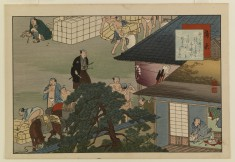 The Fifty-Three Stations of the Tokaido Road on Foot