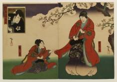 Ryuo nishiki-e awase