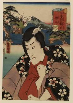 Sugawara denju tenarai kagami