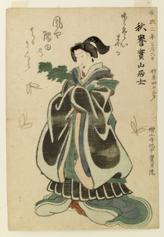 Memorial Print (Shini-e)