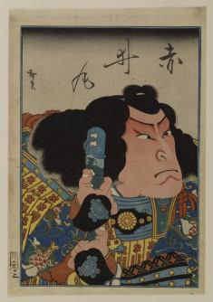 Shitennoji garan kagami