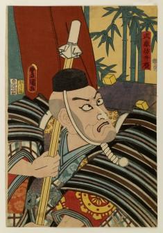 The Actor Ichikawa Ebizō V Danjuro VII Playing the Role of the Warrior-Monk Musashibō Benkei