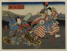 Dai Nihon rokuju-yo kyo no uchi
