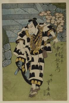 Nakamura Utaemon III as the Retainer Yakawa Tsumabei