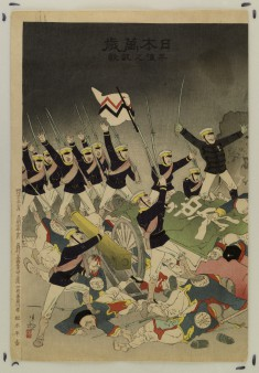 The Sun Rises Over a Japanese Victory (The Fall of Pyongyang)