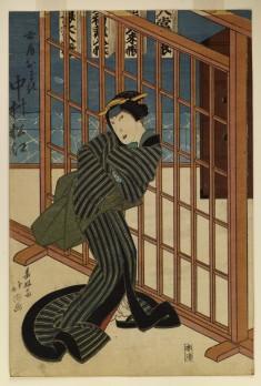 Nakamura Matsue III as the Wife Omaka