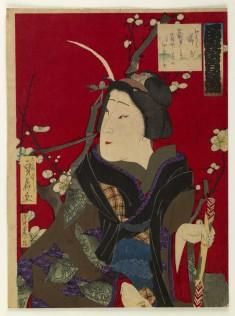 Onnagata of the Onoe Family