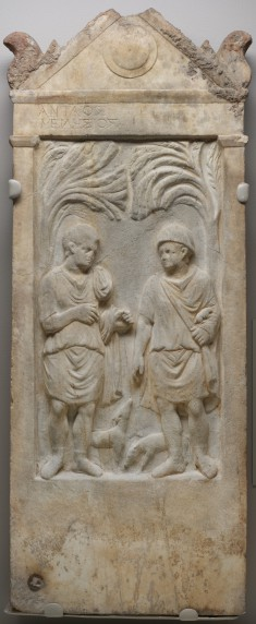 Funeral Stele of Antaios Meilesios