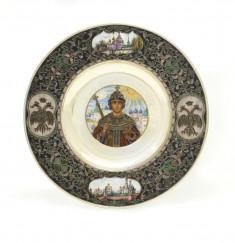 Presentation Plate with Portrait of Tsar Michael