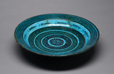 Plate with Inscriptions and Cloud Motifs