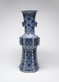 """Vase in the Form of an Ancient Bronze """"Gu"""""""