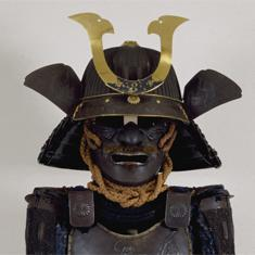 Category: Japanese Military Armor