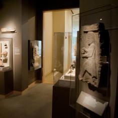 Museum Location: Ancient Near Eastern Art