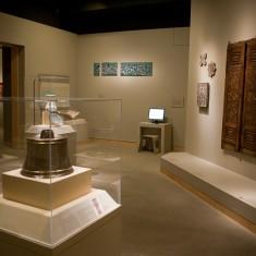 Museum Location: Islamic Art