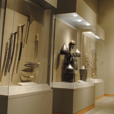 Museum Location: Islamic Arms and Armor